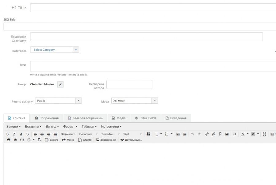 FireShotCapture1280-AddItem-SermonsOnl_-https___sermons-online.org_administrator_index.php.jpg